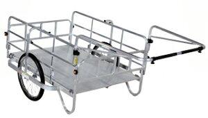 【運搬作業用品-リヤカー】ハラックス コンパック アルミ製折り畳み式リヤカー HC-1208 エアータイヤ <大型・重量商品>