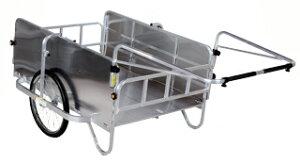 【運搬作業用品-リヤカー】ハラックス コンパック アルミ製折り畳み式リヤカー側面アルミパネル付タイプ HC-1208NA ノーパンクタイヤ <大型・重量商品>