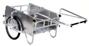 【運搬作業用品-リヤカー】ハラックス コンパック アルミ製折り畳み式リヤカー側面アルミパネル付タイプ HC-906A エアータイヤ <大型・重量商品>