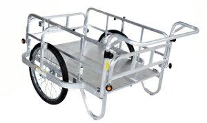 【運搬作業用品-リヤカー】ハラックス コンパック アルミ製折り畳み式リヤカーショートハンドルタイプ HC-906N-SH ノーパンクタイヤ <大型・重量商品>