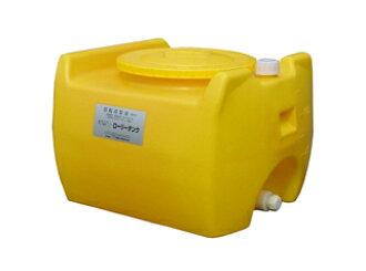 供morimasamu树脂业务使用的罗利容器SL-100容量100L黄色(在25A的阀门盖子)<大型、重量商品>