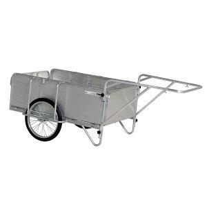 【運搬作業用品-リヤカー】ピカ 折りたたみ式リヤカー PHC-150<大型・重量商品><個人宅配送不可>
