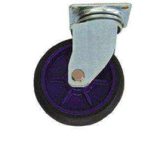 【運搬作業用品-台車部品・キャスター・車輪】ロールボックス用 キャスター 150mm自在車輪