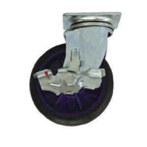 【運搬作業用品-台車部品・キャスター・車輪】ロールボックス用 キャスター 150mm自在車輪ストッパー付