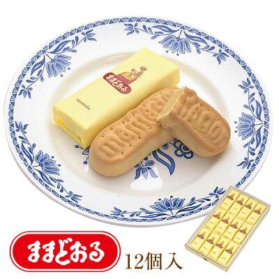 【仙台駅倉庫出荷常温同梱】三万石ままどおる12個入