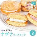 【70代男性】東京土産にお年寄りでも食べやすいお菓子を教えて!【予算3,000円】