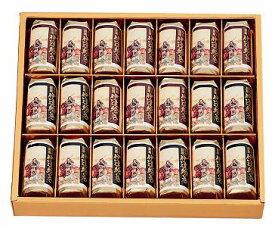 【仙台駅倉庫出荷】【常温商品】菓匠三全伊達絵巻21個入[東北 お土産 みやげ 東北みやげ][お菓子 スイーツ グルメ おとりよせ][ お年賀 お中元 お歳暮] お取り寄せ ギフト プレゼント のし可