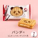 【東京駅倉庫出荷】【常温・冷蔵商品】シュガーバターの木 パンダのシュガーバターサンドの木 14個入【楽ギフ_のし…