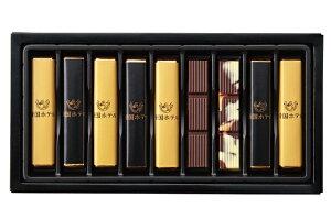 スティックチョコレート 9個入