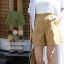【今、欲しいが特価!送料無料!1680円】ショートパンツ フロントタック コットンショートパンツ 全6色 ハーフパンツ …