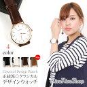 腕時計《全4色 クラシカルデザインウォッチ》 レディース 腕時計 シンプル かわいい おしゃれ プレーン サークル ゴー…
