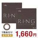 1箱あたり300円値下げ 28日9:59迄 WAVEワンデー UV RING plus ヴィヴィッドベール 30枚入り ×2箱セット WAVE カラコ…