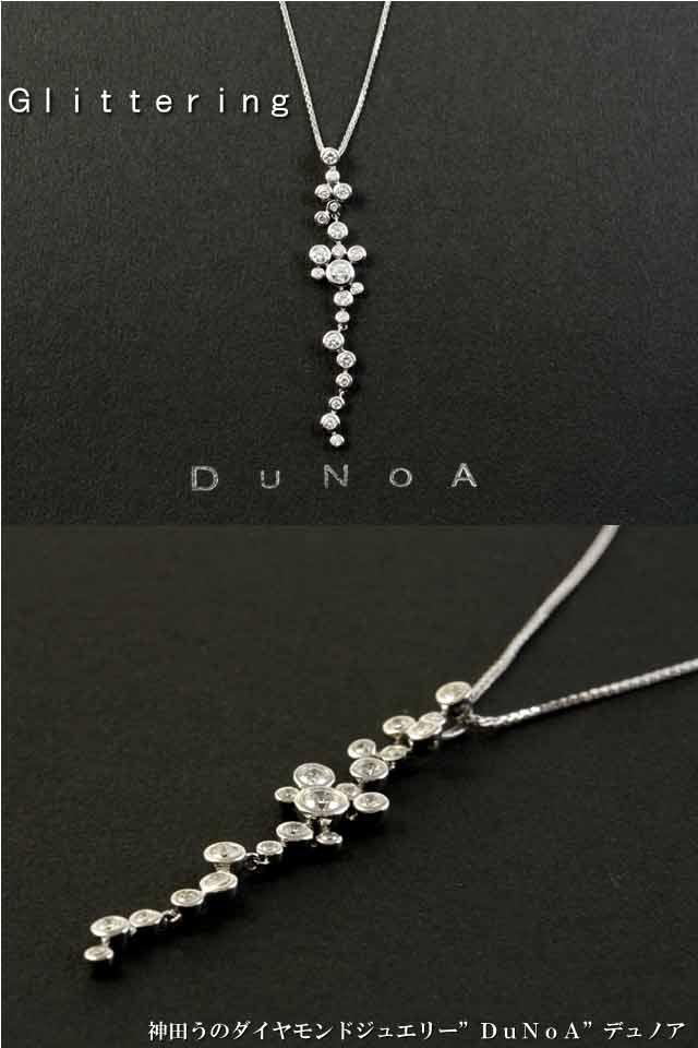 """Glittering GL-2 K18WG ダイヤモンドネックレス  神田うのダイヤモンドジュエリー""""DuNoA""""デュノア"""