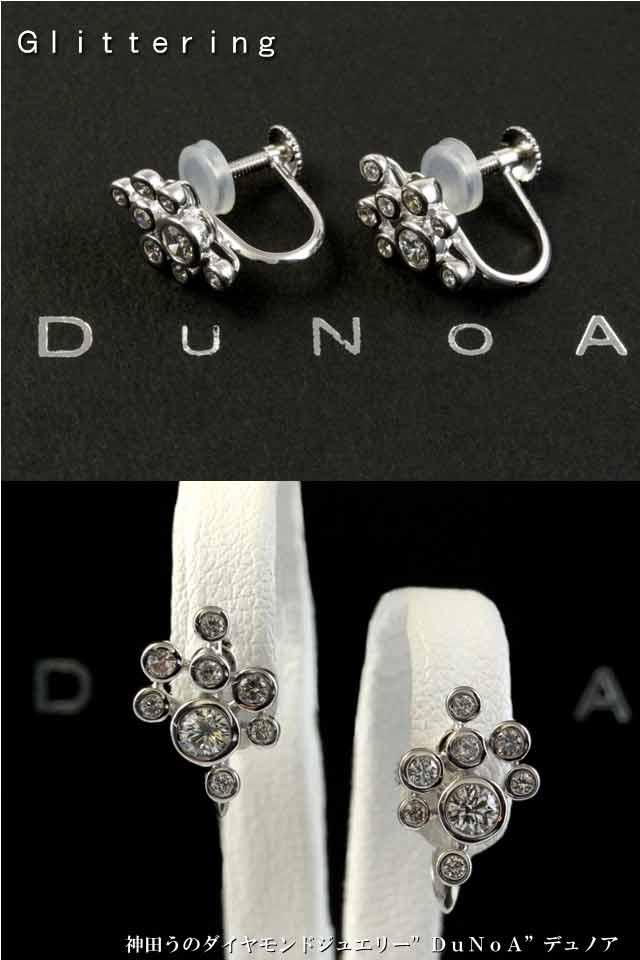 "Glittering GL-3 K18WG ダイヤモンドイヤリング  神田うのダイヤモンドジュエリー""DuNoA""デュノア"