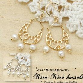 K18YG or K18WG 淡水真珠 クラシカルデザイン フックピアス BlueStar