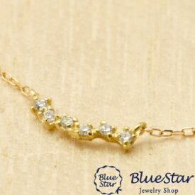 シンプルにダイヤモンド6石を楽しめるデザインネックレス  BlueStar