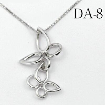 "Dance DA-8 K18WG Necklace 蝶 神田うのダイヤモンドジュエリー""DuNoA""デュノア"