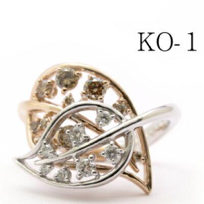 K18PG/WG ブラウンダイヤモンド-0.50ct ダイヤモンド-0.20ct リング『神田うの DiamondJewelry konoha KO-1』