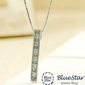 パライバトルマリンネックレス ダイヤモンド レディース K18WG 40cm ベネチアチェーン BlueStar