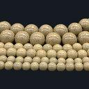 【卸価格】【1粒売り】ビーズ 北投石 イエローグレー 丸 手研磨 10mm(±1mm)玉 1個 1粒売り バラ売り ハンドメイド 健…