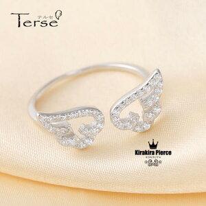 ☆新作☆キラキラジルコニアCZ指輪 シルバー925 エレガントでお上品な天使の翼モチーフリング 天使の羽 「飛躍」を意味する翼モチーフは、大人の女性にも人気のラッキーアイテムです☆RS0071A