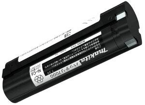【レターパックプラス便】マキタ クリーナー用バッテリー 7000 (7.2V)