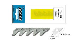 【レターパックプラス便!】  オルファ XB57 コンパスカッター替刃 15枚入  ■×10パック■