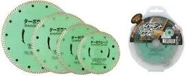 【メール便!】  アイウッド #89912 ダイヤモンドカッター NEWターボウェーブ  150x2.2x25.4