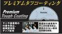 [ゆうパケット送料無料!]マキタ スライド・卓上マルノコ用 プレミアムタフコーティングチップソー 190mm A-51611