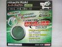 [ゆうパケット送料無料!]HiKOKI/日立工機 (コードNo.:0033-3296) スーパーチップソー(グリーンII) 190mm×72P …