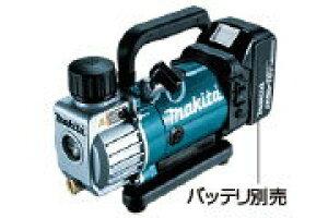 マキタ 18V 充電式真空ポンプ VP180DZ 本体のみ