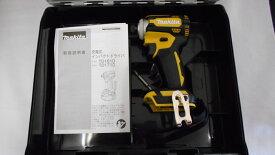 限定色 フレッシュ イエローマキタ 18V 充電式インパクトドライバ TD171D 本体+ケース