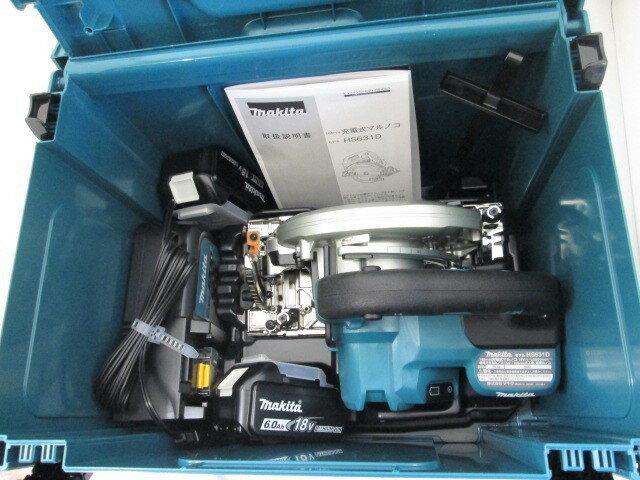 マキタ 18V 165mm充電式マルノコ HS631DGXS(青) / HS631DGXSB(黒) [鮫肌チップソー仕様] [6.0Ah] セット品