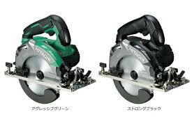 [2台限定]HiKOKI/日立工機 マルチボルト(36V) 165mm コードレス丸のこ C3606DA(2XP)[緑] / C3606DA(2XPB)[黒] [2.5Ah] セット品