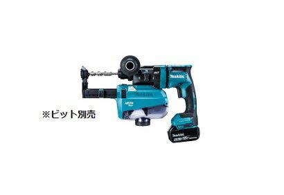 マキタ 18V 充電式ハンマドリル HR182DRGXV(青) / HR182DGXVB(黒) 集じんシステム付 [6.0Ah] セット品