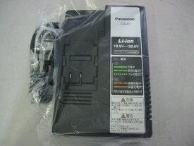 パナソニック 急速充電器 EZ0L81