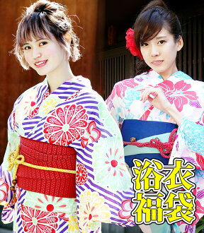 If five points of lady's yukata set ★ reasonable yukata full-house bonus de5 point coordinate ★ writes a review more; to up to six points! ♪