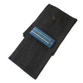 メンズ 浴衣 2点 セット LLサイズ 絣(黒)の浴衣 青色の献上角帯 [m836] コーディネート 帯 ナカノヒロミチ