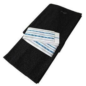 メンズ 浴衣 2点 セット LLサイズ 絣(黒)の浴衣 白色の献上角帯 [m839] コーディネート 帯 ナカノヒロミチ