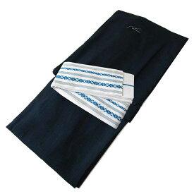 メンズ 浴衣 2点 セット LLサイズ 縞(青)の浴衣 白色の献上角帯 [m842] コーディネート 帯 ナカノヒロミチ