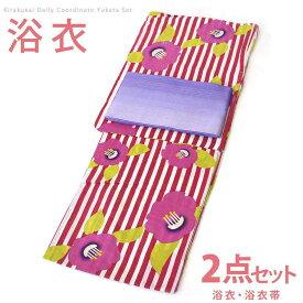 ■浴衣 セット 浴衣2点セット TLサイズ 縞に椿の柄(白×赤)の浴衣 薄紫色のぼかし帯 [y0516] ゆかた TLサイズ コーディネート 帯 【RCP】