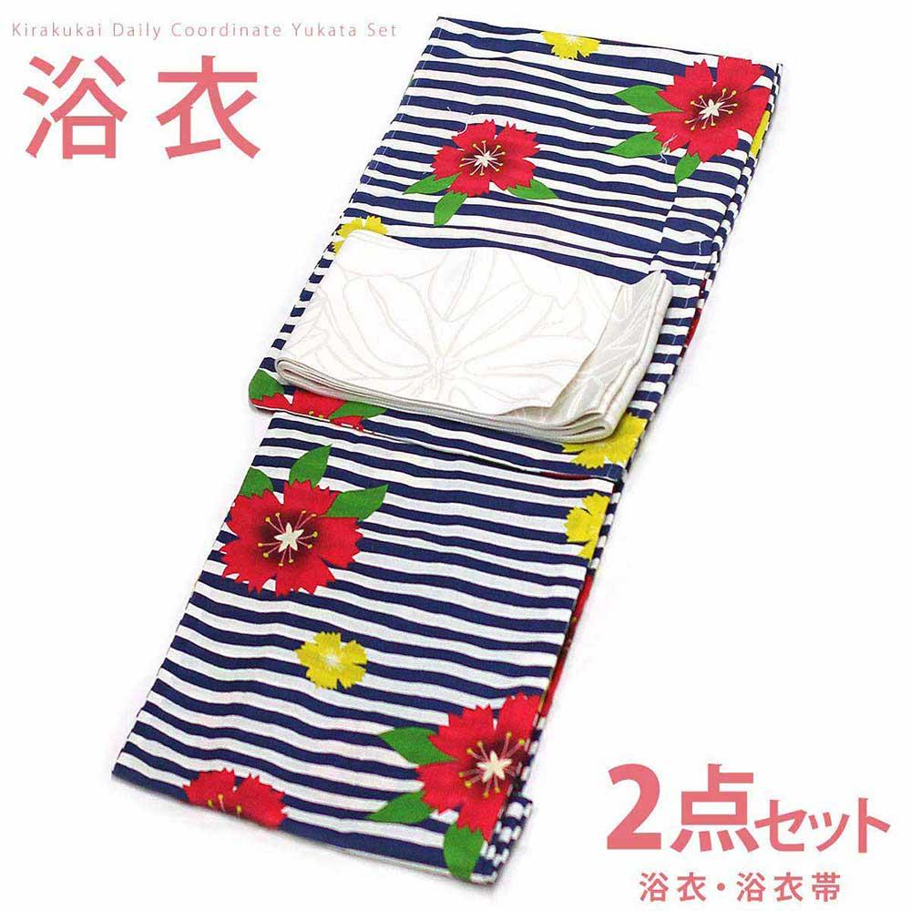 ■浴衣 セット 浴衣2点セット TLサイズ 縞になでしこの柄(白×紺×赤)の浴衣、白色に大きな花の単衣帯 [y0592] ゆかた TLサイズ セット コーディネート 帯 【RCP】