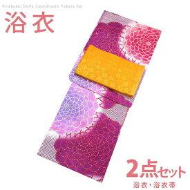 レディース 浴衣 2点 セット Fサイズ 絞り調(ピンク×紫)の浴衣 黄色に桜の単衣帯 [y0655] ゆかた 変わり織り コーディネート 帯■