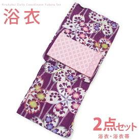 ■レディース 浴衣 2点 セット Fサイズ 古典桜(紫)の浴衣 薄ピンク地に七宝柄の単衣帯 [y0848] ゆかた 変わり織り コーディネート 帯 【RCP】