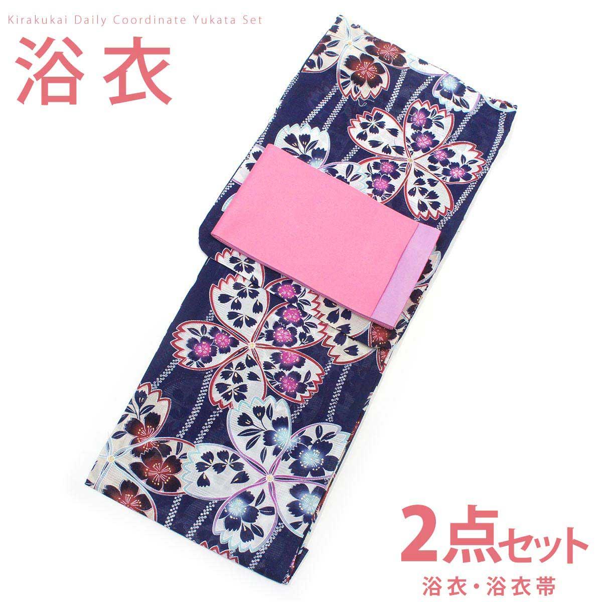 ■レディース 浴衣 2点 セット Fサイズ 古典桜(紺)の浴衣、ピンク×薄紫の単衣帯 [y0851] ゆかた 変わり織り セット コーディネート 帯 【RCP】