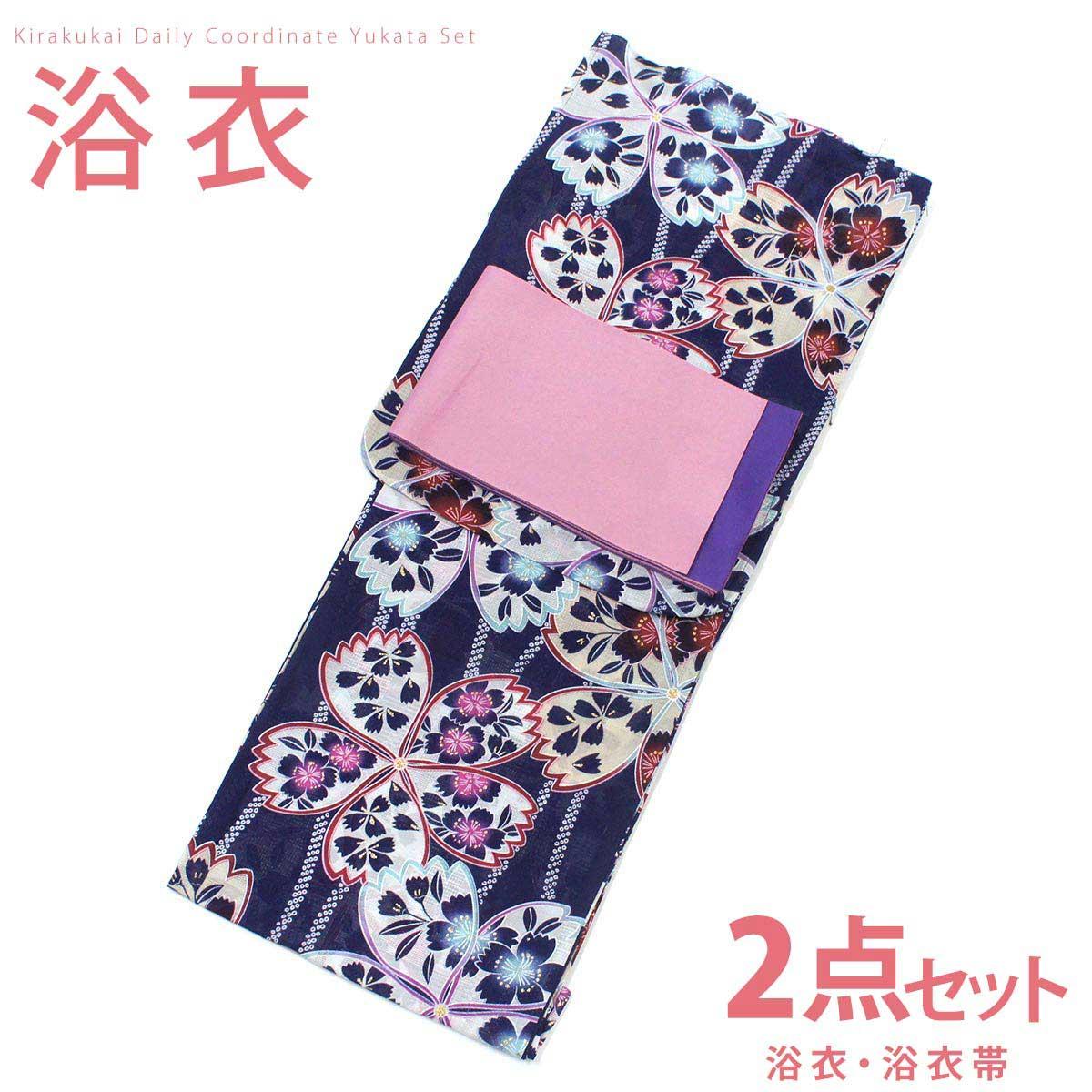 ■レディース 浴衣 2点 セット Fサイズ 古典桜(紺)の浴衣、ピンク紫×紫の単衣帯 [y0852] ゆかた 変わり織り セット コーディネート 帯 【RCP】