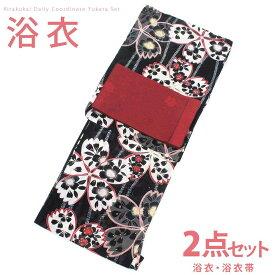 ■レディース 浴衣 2点 セット Fサイズ 古典桜(黒)の浴衣 赤地にバラと蝶柄の単衣帯 [y0860] ゆかた 変わり織り コーディネート 帯 【RCP】