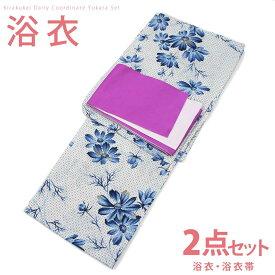 ■レディース 浴衣 2点 セット Fサイズ 花柄(白×青)柄の変わり織の浴衣 紫色に桜の単衣帯 [y1212] ゆかた 変わり織 コーディネート 帯 【RCP】