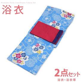 レディース 浴衣 2点 セット Fサイズ 菊×桜(青色×赤色×白色)の平織の浴衣 紫色に桜の単衣帯 [y1318] ゆかた 平織 コーディネート 帯■