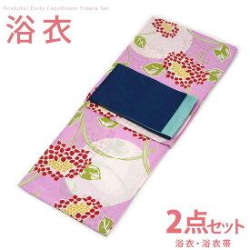 ■レディース 浴衣 2点 セット Fサイズ 紫陽花(ピンク×赤色×白色)の平織の浴衣 青色に桜の単衣帯 [y1321] ゆかた 平織 コーディネート 帯